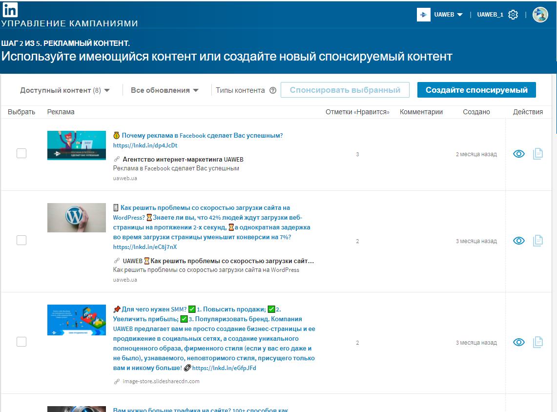 4cf744c41d60 Реклама в социальных сетях  4 руководства и 7 советов — SEO компания ...